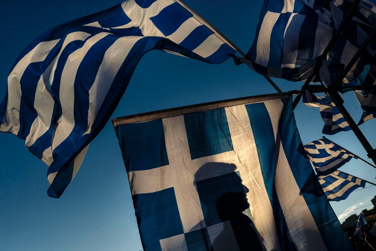 Greek Crisis: How Long Before a Fed Bailout?