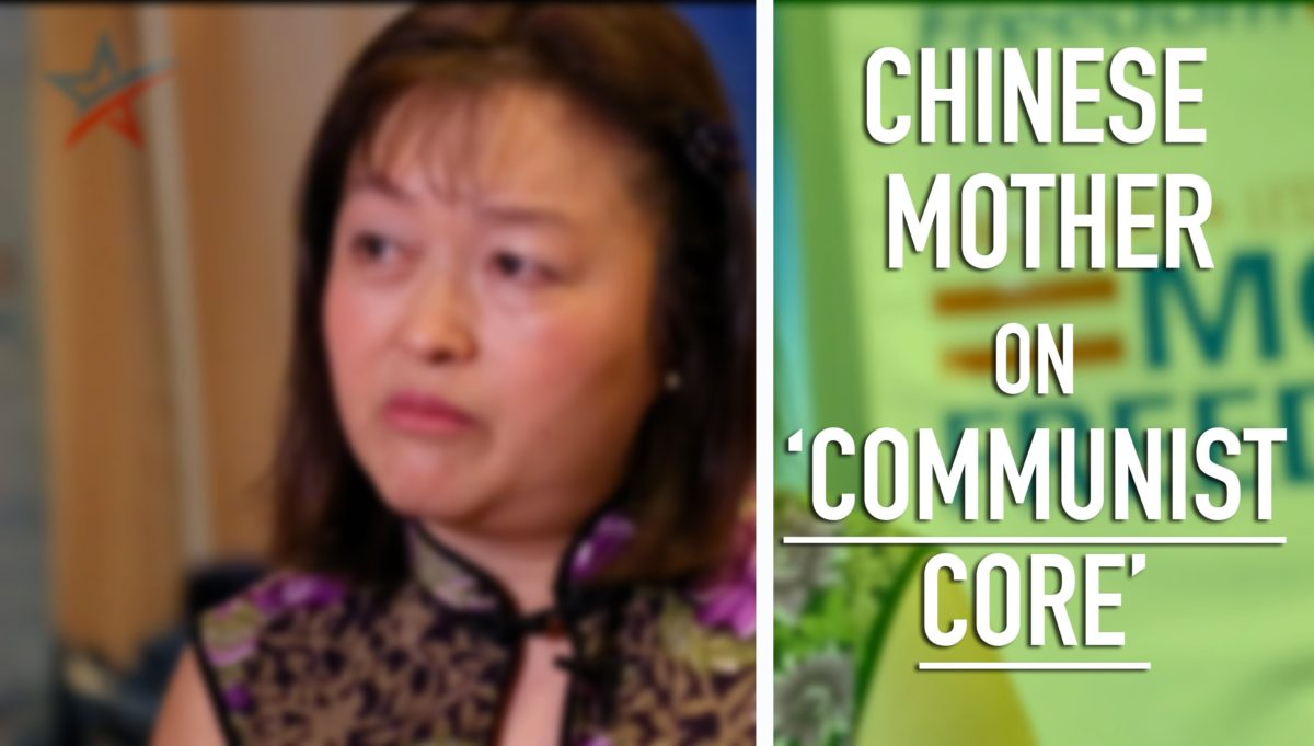 Chinese-American Mom on 'Communist Core' (VIDEO)